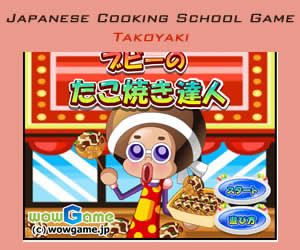 japanese-cooking-school-game